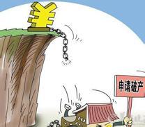 什么情况下企业可以向法院申请破产清算?