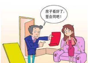 房屋租赁合同签完后记得要审查!
