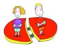 离婚了孩子的户口怎么办?
