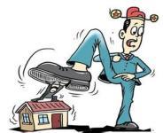 行政部门征收集体土地的法定程序...