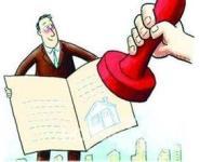 房屋登记行政诉讼时效规定...