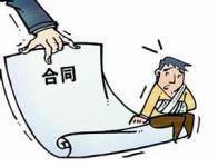签订合同为什么要加入仲裁条款?...