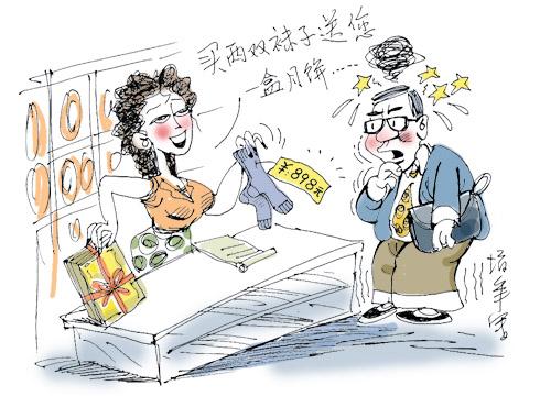 消费者有权拒绝商家搭售商品吗?