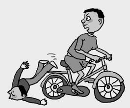 骑自行车可以载人吗
