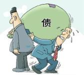 什么是债务人财产