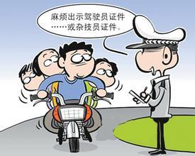 摩托车可以载人吗?