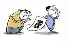 什么是保险代理人和保险经纪人?