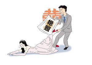 被胁迫的婚姻可以撤销吗?