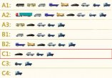 C1驾照能开哪些车?