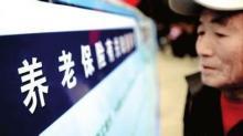 浙江省养老政策是怎样的?