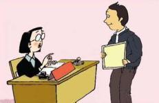 公司被吊销营业执照后的资格认定...