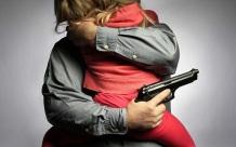 妇女权益保护法
