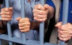 服刑人员减刑最新规定是什么?...