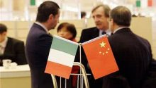 外商投资法之中华人民共和国外资企业法2017