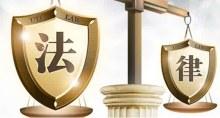 企业法人登记管理条例施行细则2017