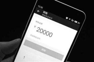 怎么要回微信转账转错的钱?