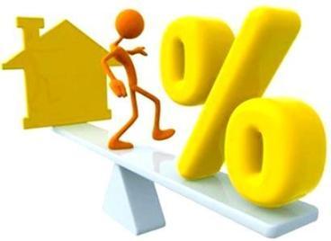 房子贷款怎么还款?