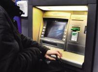 信用卡诈骗多少钱会构成犯罪?...