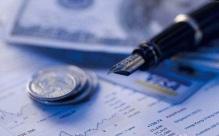 外商投资企业所得税分析