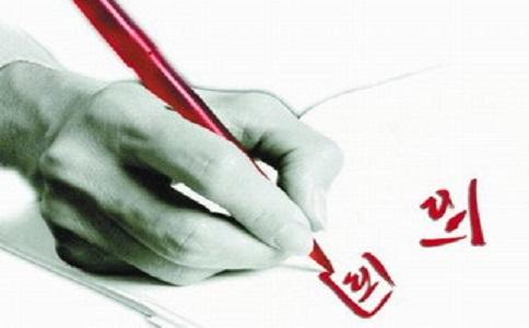 合同解除效力发生时间的认定