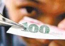 伪造货币罪的量刑标准