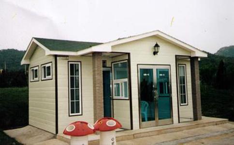 住宅专项维修资金的交存及管理
