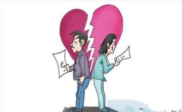 离婚协议书怎么写?