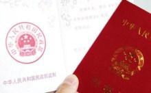 结婚登记需要什么证件