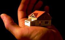 房产遗嘱继承公证流程