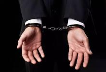 刑事精神损害赔偿范围包括什么