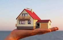 转按揭贷款要注意什么