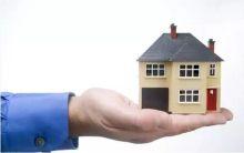 房产继承协议书怎么写