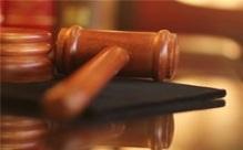 劳动人事争议诉讼最新规定