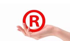 立体商标注册流程是怎样的?立体商标审查方...