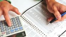 银行贷款流程是怎样的