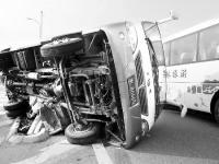 破坏交通事故现场被破坏了怎么办