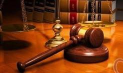 开庭后离婚判决书多久下达...