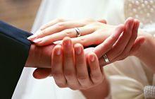禁止结婚的情形包括哪些