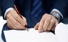 格式合同免责条款有效吗?
