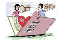 假离婚具有法律效力吗
