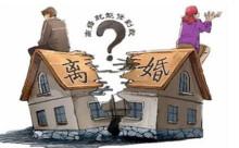 假离婚买房犯法吗