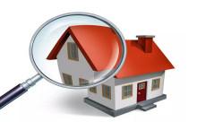 个人买房按揭贷款条件有什么