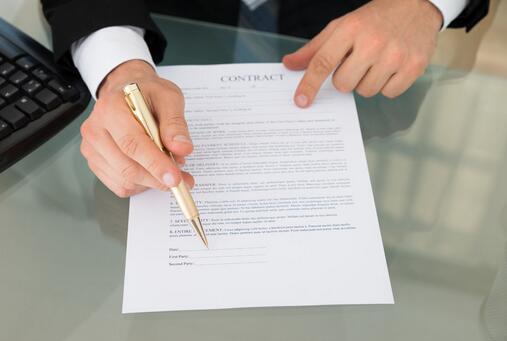 农村购房合同是合法有效的吗