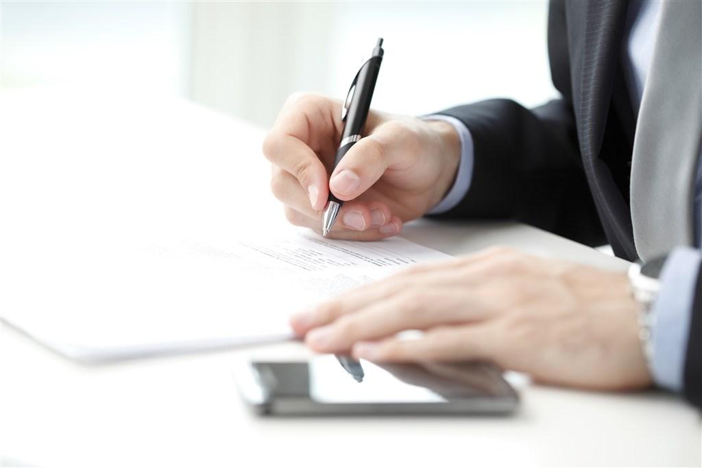 连带保证责任的免除需要满足哪些条件