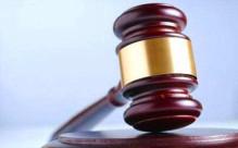最高人民法院关于人民法院民事执行中查封、扣押、冻结财产的规定,最高人民法院关于人民法院民事执行中拍卖、变卖财产的规定