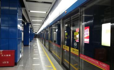 北京地铁可微信支付!又一便民措施!