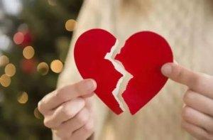 离婚要给扶养费吗?