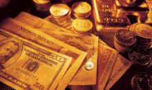 外资企业股权转让法律有哪些规定