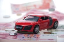 车险降低保险费有什么后果