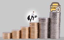 保险价值法律规定有哪些